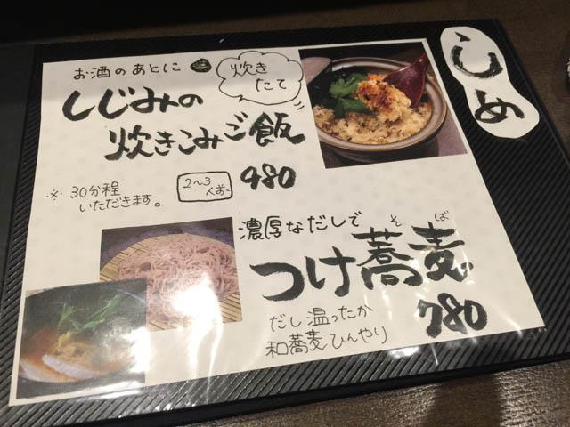 mamehito_024.jpeg