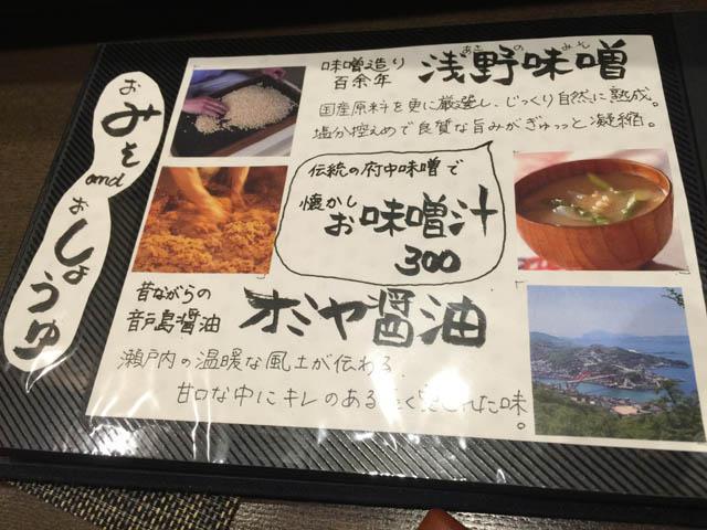 mamehito_025.jpeg