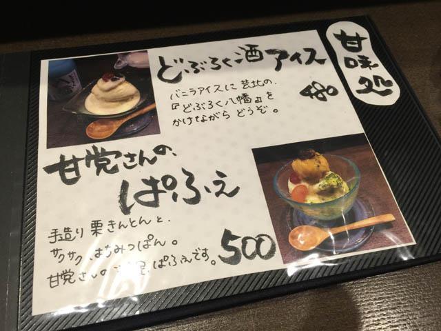 mamehito_026.jpeg