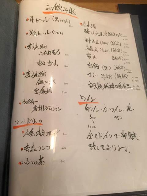 murakami_003.jpeg