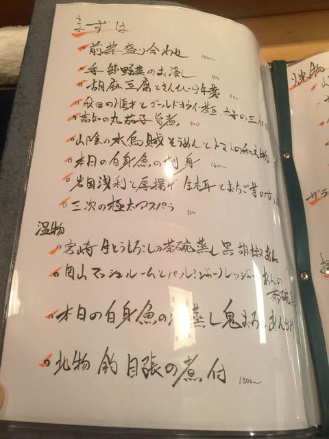 murakami_004.jpeg