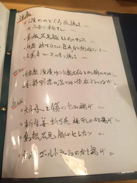 murakami_005.jpeg
