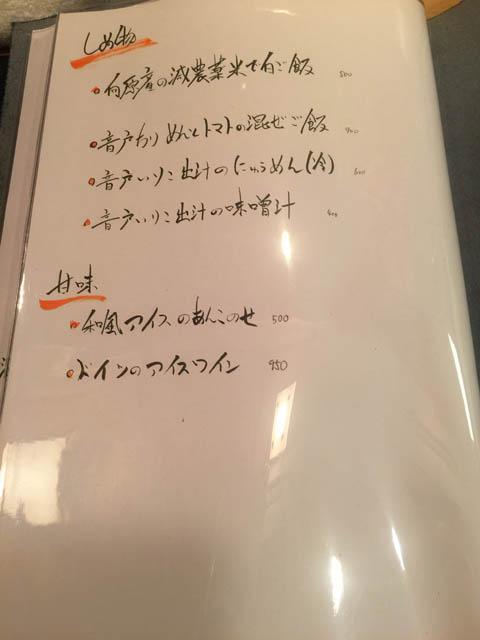 murakami_006.jpeg