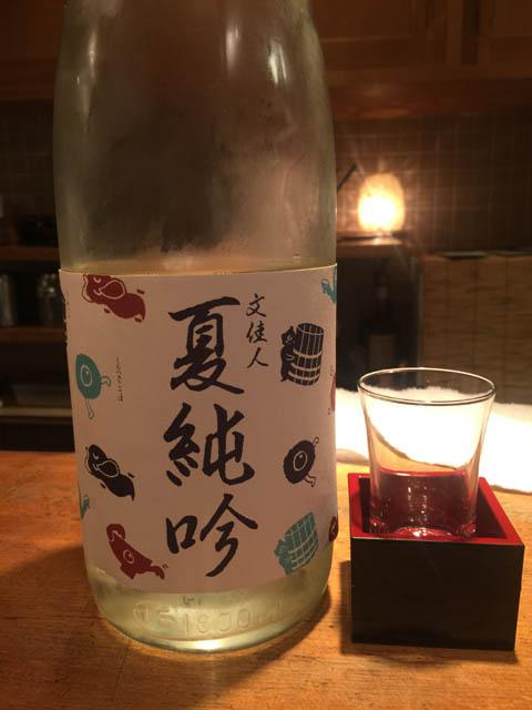 murakami_011.jpeg