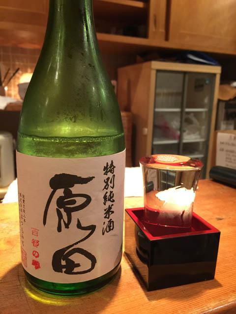 murakami_020.jpeg