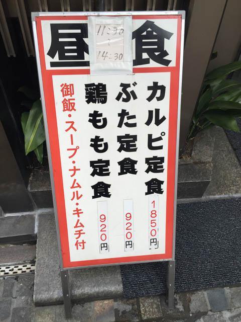 nandaimon_003.jpeg