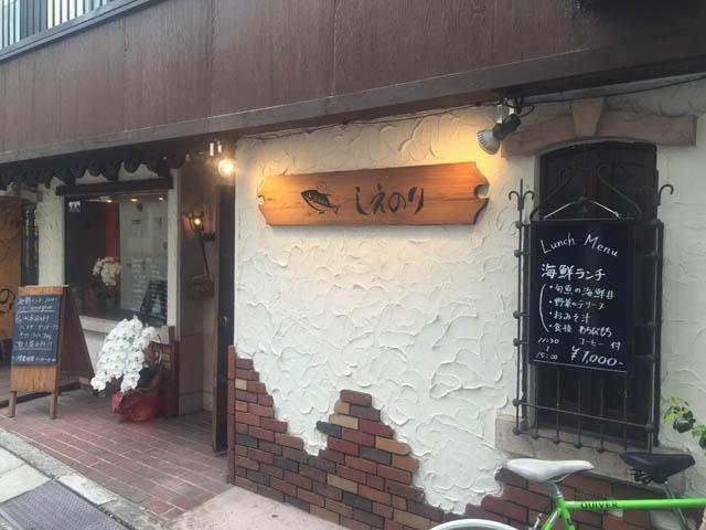 shienori_002.jpeg