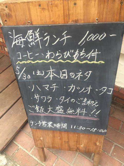 shienori_003.jpeg