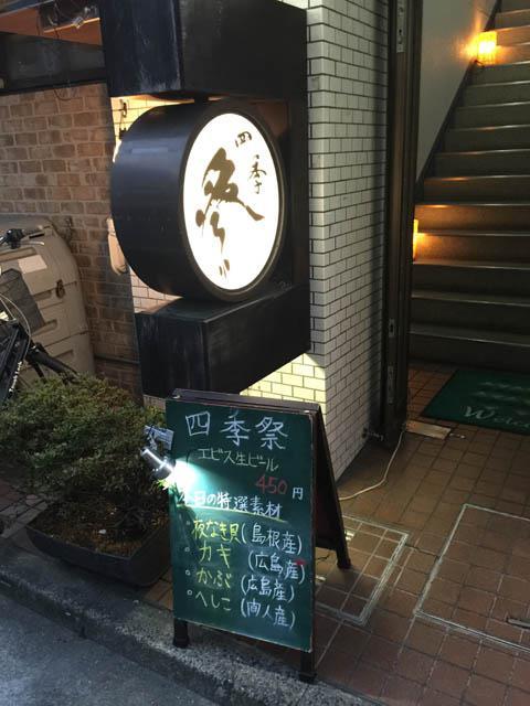shikisai_002.jpeg