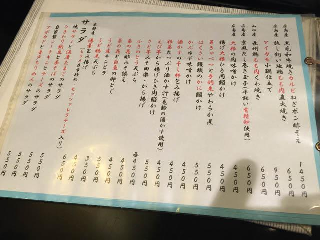 shikisai_005.jpeg