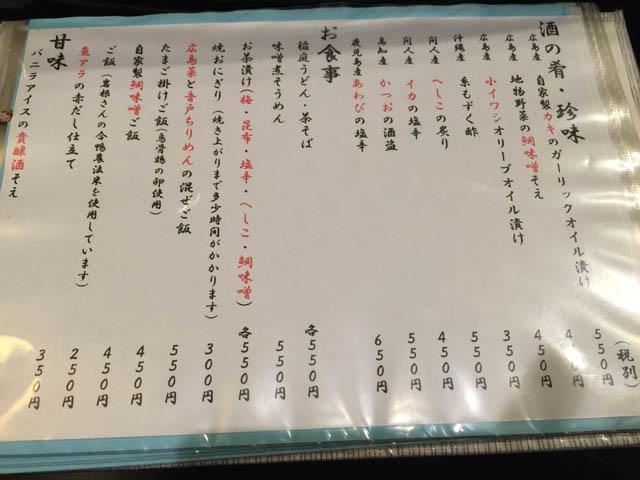 shikisai_006.jpeg