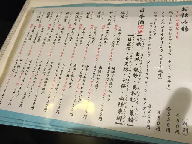 shikisai_008.jpeg
