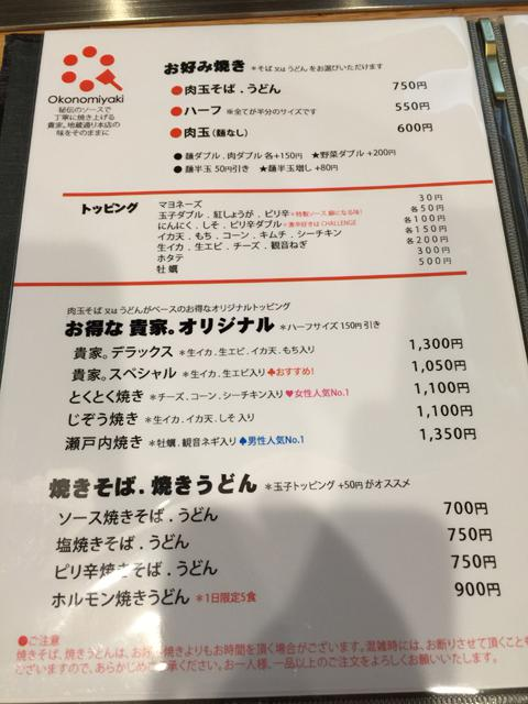 takaya_003.jpeg