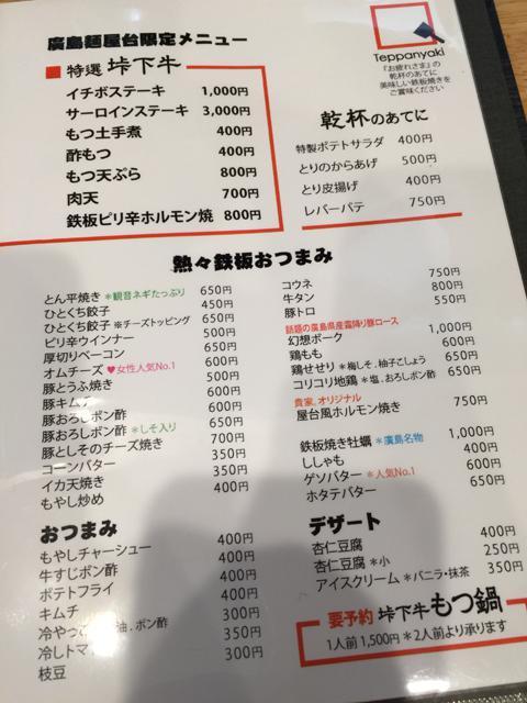 takaya_004.jpeg