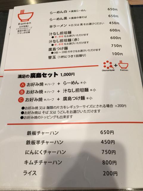 takaya_005.jpeg