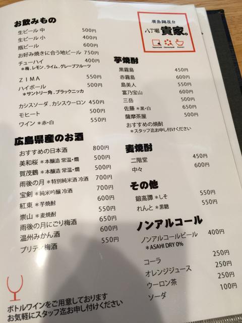 takaya_006.jpeg