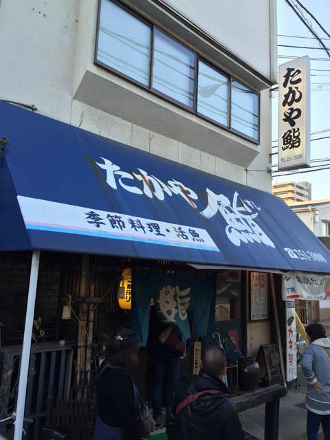 takayasushi_001.jpeg