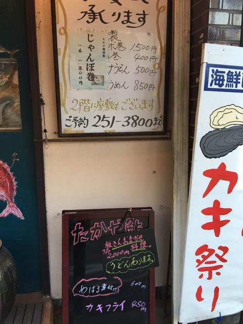 takayasushi_003.jpeg