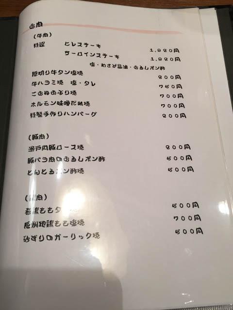 tuzuki_004.jpeg