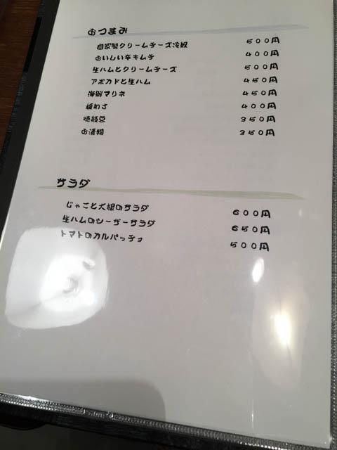 tuzuki_006.jpeg