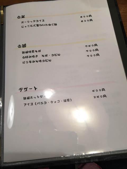 tuzuki_007.jpeg