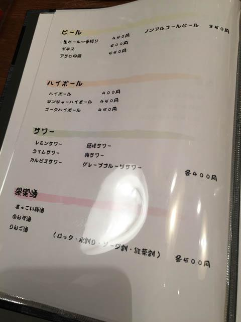 tuzuki_008.jpeg