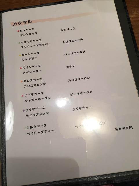 tuzuki_009.jpeg