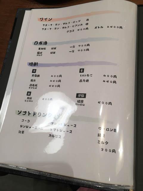 tuzuki_010.jpeg