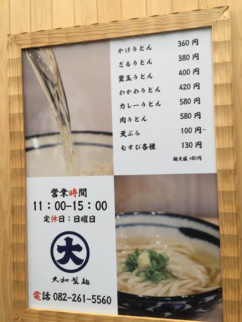 yamato_003.jpeg