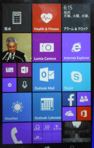 lumia640windows10.jpg