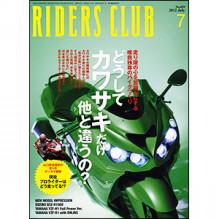 raidersclub07