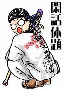 s-suwaru03 のコピー