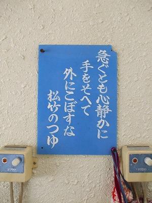 be-09.jpg