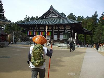 he2-kouya02.jpg