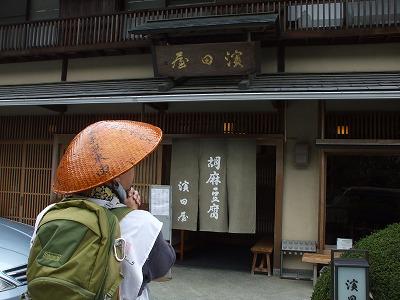 he2-kouya06.jpg