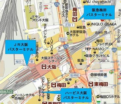 s-oosaka-bus.jpg