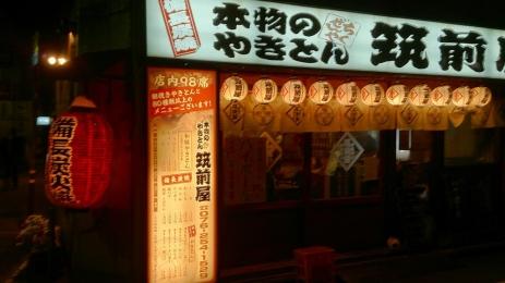 2015-5Kanazawa_10.jpg