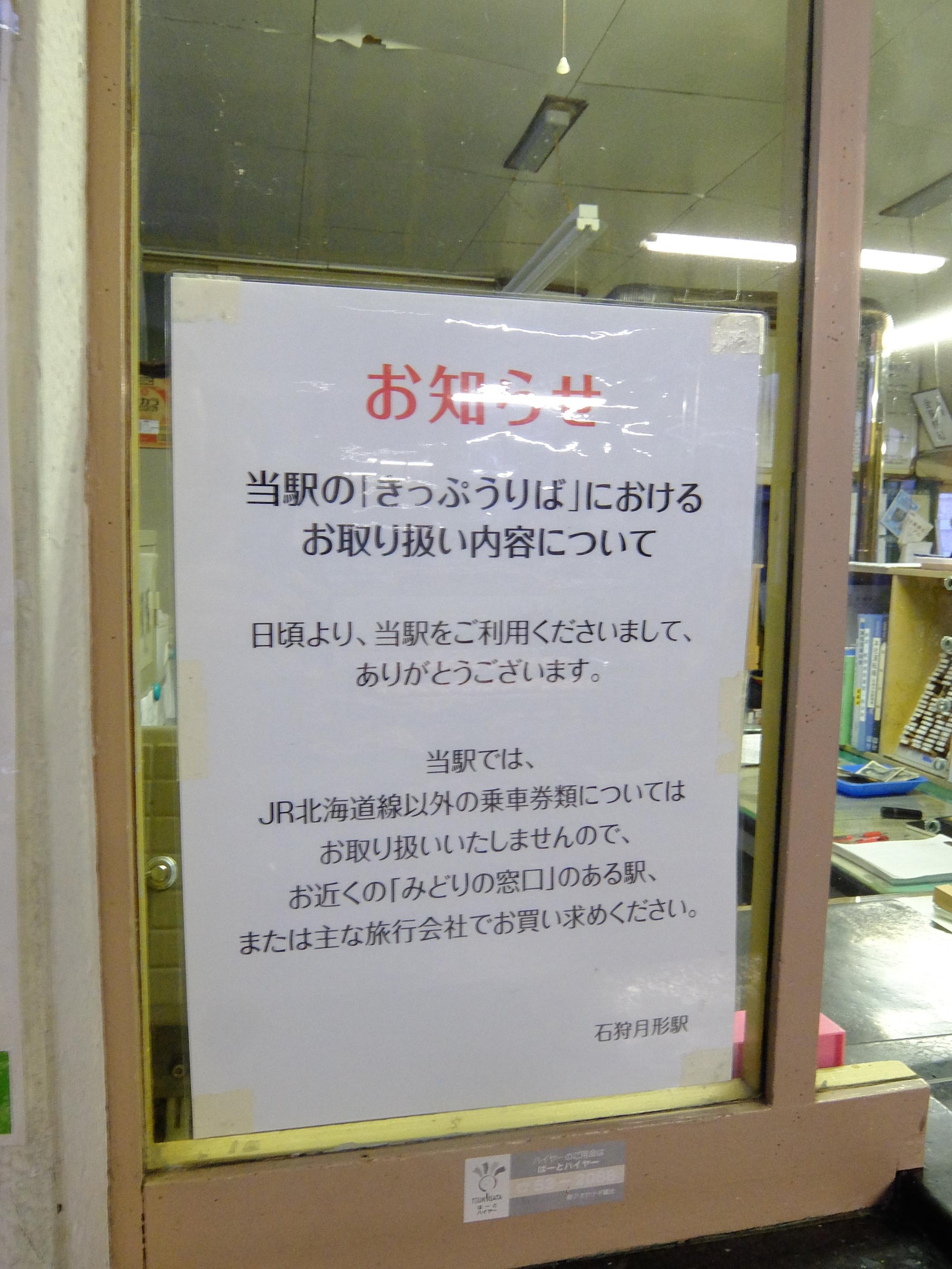th_DSCF6819.jpg