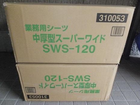 DSCF3582.jpg