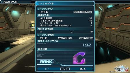 2015-03-11-183248.jpg