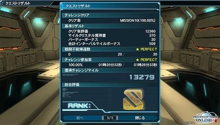 2015-05-20-015854.jpg