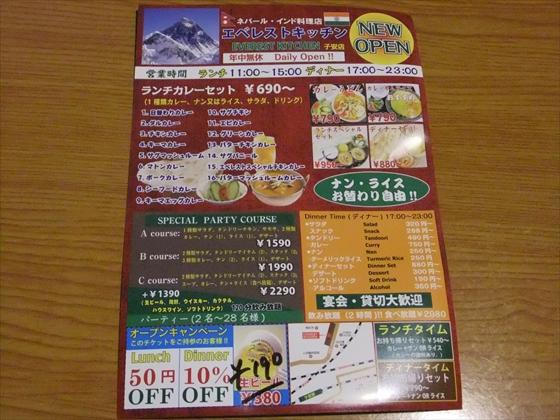 r_DSCF3630_20150312205206f66.jpg