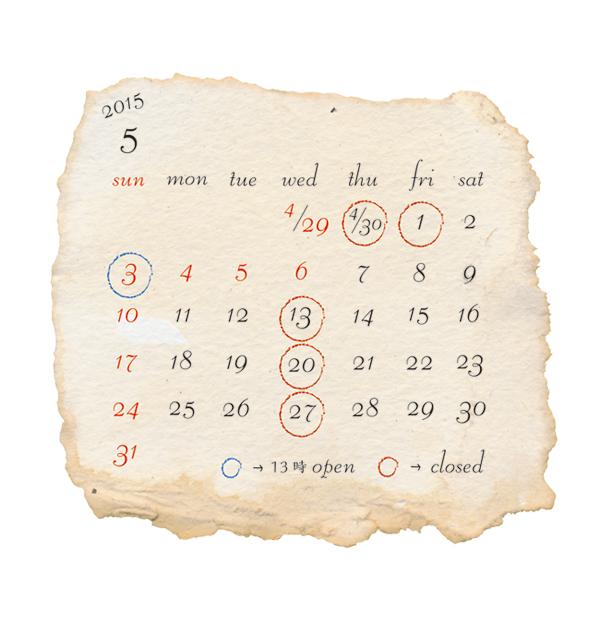 calendar2015_5.jpg