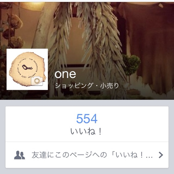 fc2blog_20150614214037252.jpg
