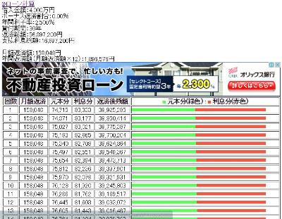 4000_25.jpg