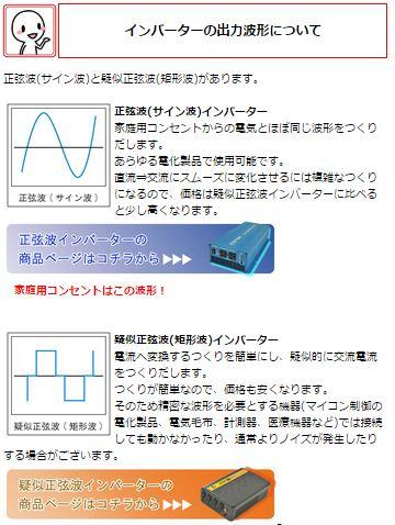 inb1.jpg