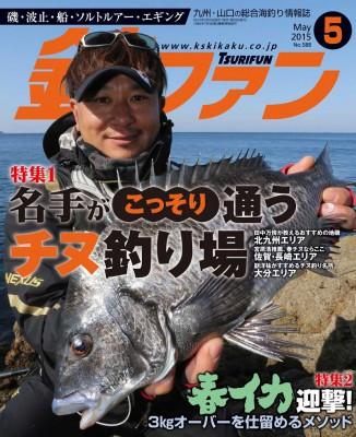 201505_hyo1_800px-326x400.jpg