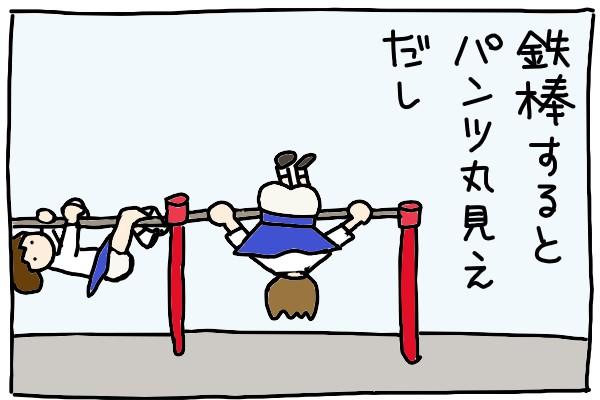コマ328
