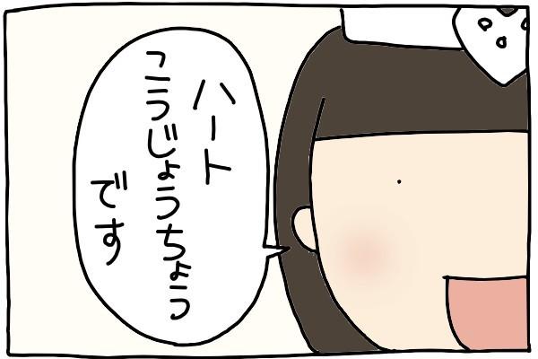 コマ432