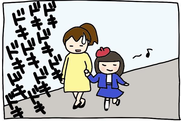 コマ460